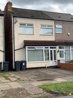 3 bedroom semi-detached house for sale - 124 Clements Road, Yardley, Birmingham B25