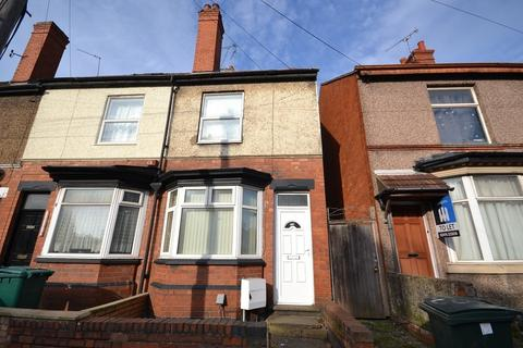 1 bedroom end of terrace house to rent - Gulson Road, Coventry CV1