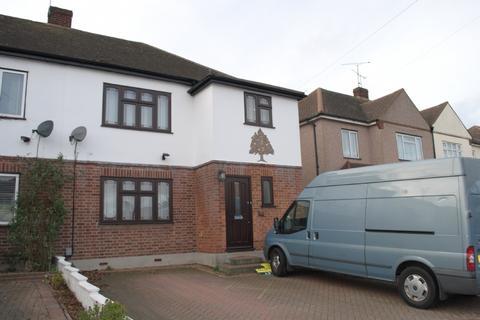4 bedroom semi-detached house for sale - Gubbins Lane, Harold Wood