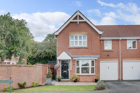 3 bedroom end of terrace house for sale - Woodcock Close,Northfield, B31 5EH