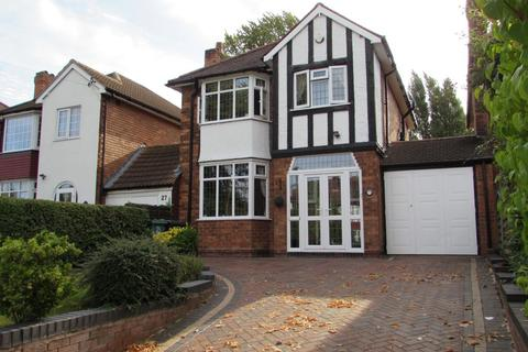 3 bedroom link detached house for sale - Coverdale Road, Solihull