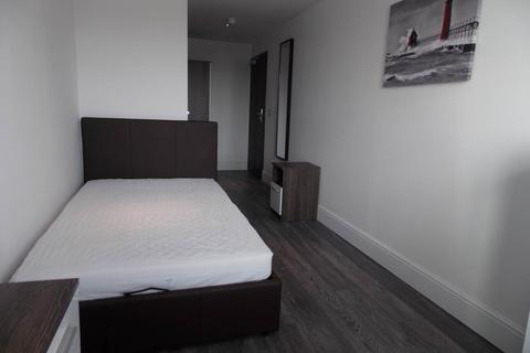 1 bedroom house share to rent - Flat 4, Room 4, Broadway, City Centre, Peterborough