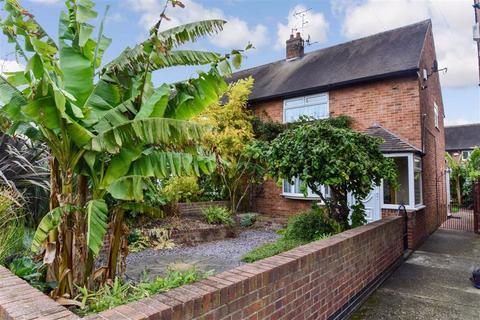 2 bedroom end of terrace house for sale - Saltash Road, Hull, HU4
