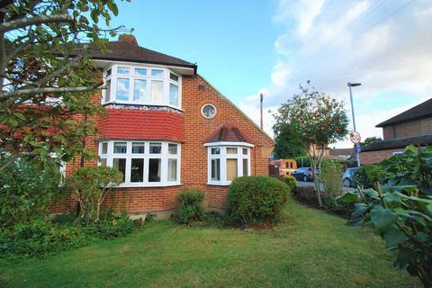3 bedroom semi-detached house for sale - Cheshire Gardens, Chessington