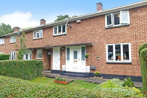 3 bedroom house for sale - Beaumont Leys Lane, Leicester