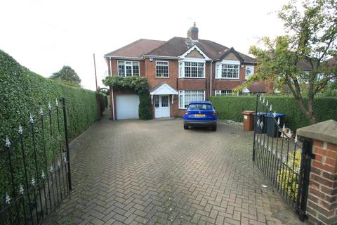 4 bedroom semi-detached house for sale - Ashby Road, Hinckley