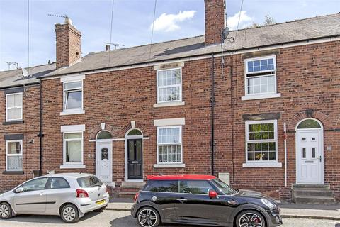 2 bedroom terraced house for sale - Old Houses, Piccadilly Road, Chesterfield