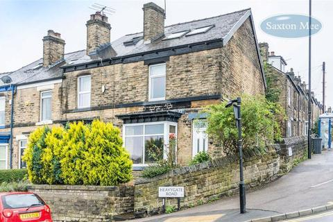 3 bedroom end of terrace house for sale - Heavygate Road, Crookes, Sheffield, S10