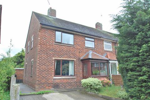 3 bedroom end of terrace house for sale - Maple Road, Alderley Edge