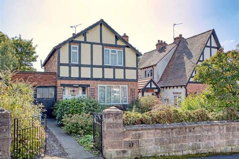 3 bedroom detached house for sale - 12, Church Walk, Penn Fields, Wolverhampton, West Midlands, WV3