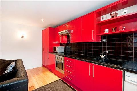 2 bedroom flat for sale - PARK WEST, MARBLE ARCH, W2