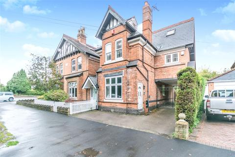 4 bedroom semi-detached house for sale - Streetsbrook Road, Solihull, West Midlands, B91