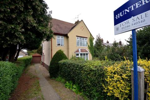 3 bedroom detached house for sale - Queen Victoria Road, New Tupton, Chesterfield, S42 6DW