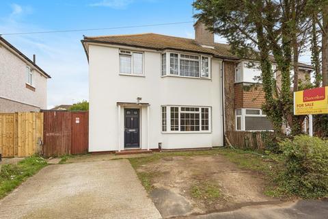 3 bedroom house for sale - Cippenham, Slough, Berkshire, SL1