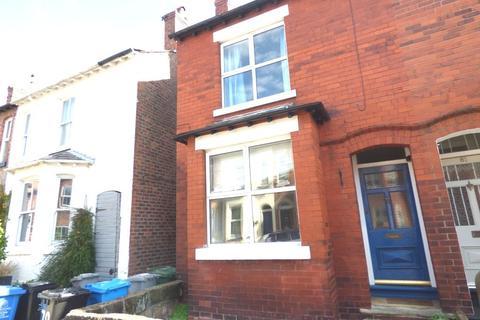 2 bedroom semi-detached house for sale - Bold Street, Hale, WA14 2ES