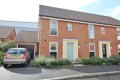 3 bedroom end of terrace house for sale - St. Matthias Road, Bristol, BS16 2FJ