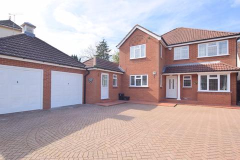 4 bedroom detached house for sale - Beechnut Lane, Solihull, B91 2NN