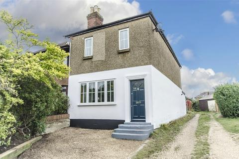 3 bedroom detached house for sale - Whites Road, Bitterne, SOUTHAMPTON, Hampshire