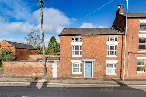 4 bedroom end of terrace house for sale - Wendlebury House