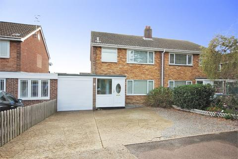 3 bedroom semi-detached house for sale - Beacon Way, Park Gate
