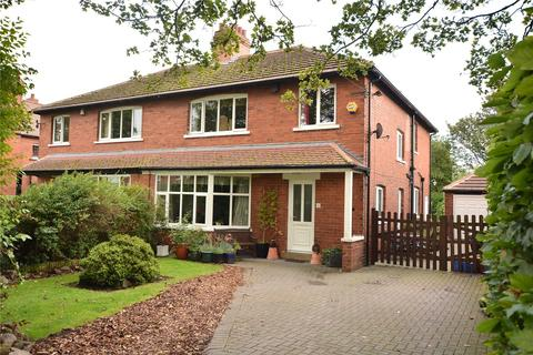 4 bedroom semi-detached house for sale - Belvedere View, Leeds