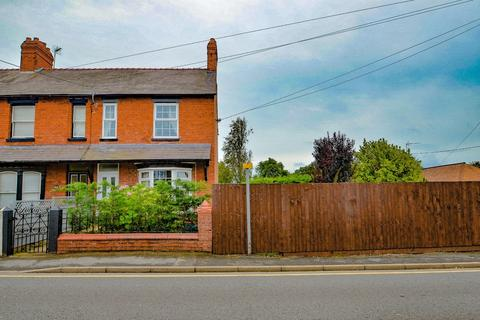 3 bedroom end of terrace house for sale - Mold Road, Mynydd Isa, Mold