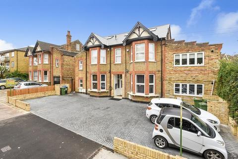 2 bedroom flat for sale - Tulip Court, Lansdown Road, Sidcup, DA14 4EG