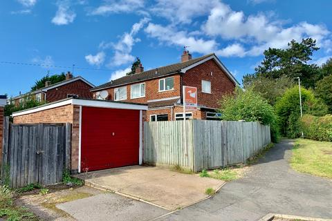 3 bedroom semi-detached house for sale - Dalby Road, Melton Mowbray, Melton Mowbray, LE13 0BJ