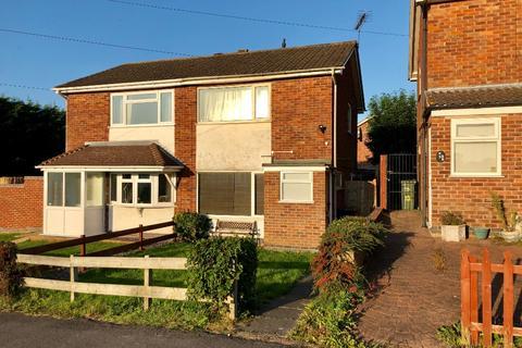 2 bedroom semi-detached house for sale - Irwell Close, Melton Mowbray, Melton Mowbray, LE13 0EL