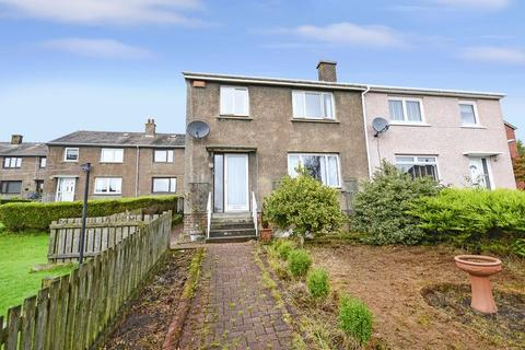3 bedroom semi-detached house for sale - John Wilson Drive, Kilsyth
