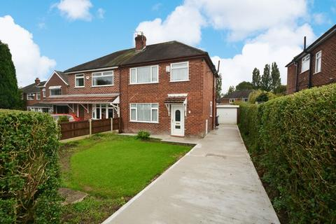 2 bedroom semi-detached house for sale - Flagcroft Drive, Newall Green, Manchester