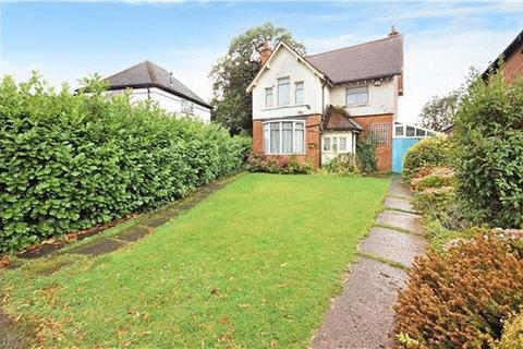 3 bedroom detached house for sale - Selly Oak Road, Bournville, Birmingham