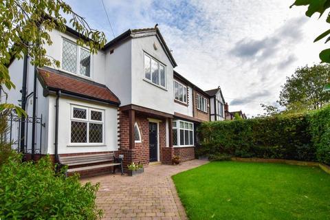 4 bedroom semi-detached house for sale - Wood Lane, Altrincham
