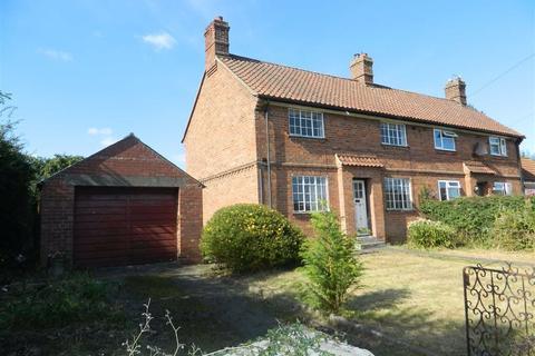 3 bedroom semi-detached house for sale - Orchard Cottages, Asenby