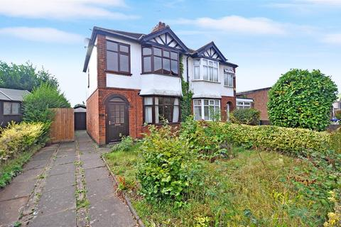3 bedroom semi-detached house for sale - Burnsall Road, Canley, Coventry