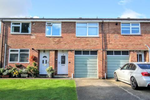 2 bedroom flat for sale - Rowan Court, Darlington