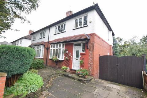 3 bedroom semi-detached house for sale - Mount Road, Alkrington, Middleton