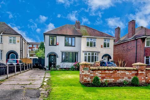 3 bedroom semi-detached house for sale - Rawnsley Road, Hednesford, Cannock