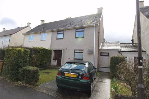 4 bedroom semi-detached house to rent - Althorpe Crescent, Bradville, Milton Keynes, MK13