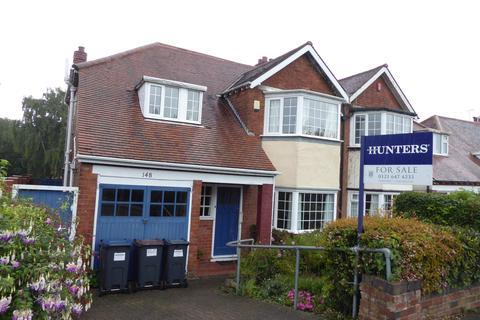 3 bedroom semi-detached house for sale - Knightlow Road, Harborne, Birmingham, B17 8QA