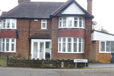 3 bedroom semi-detached house for sale - SHIRLEY ROAD, HALL GREEN, BIRMINGHAM, B28 9JZ