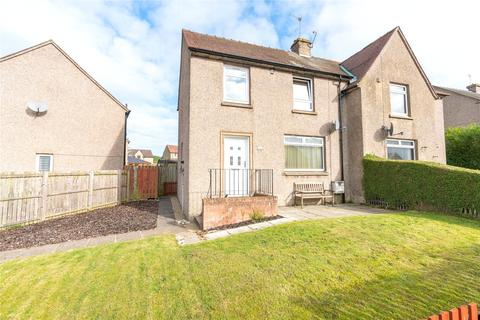 3 bedroom semi-detached house for sale - 31 Boghall Drive, Bathgate, West Lothian, EH48