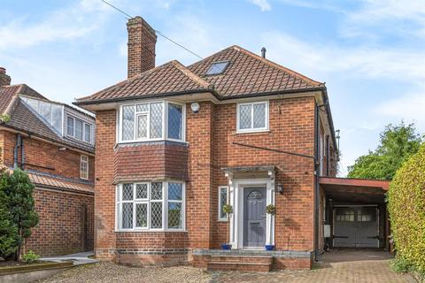 4 bedroom detached house for sale - Ridgeway, York, YO26 5BZ