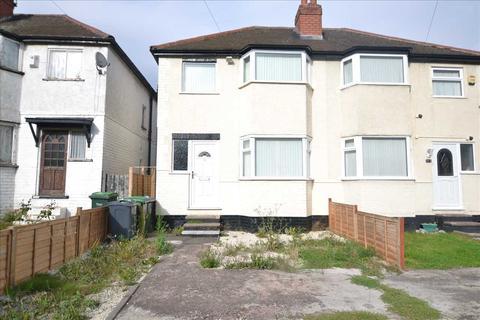 3 bedroom semi-detached house for sale - Dudley Road East, Oldbury, Birmingham