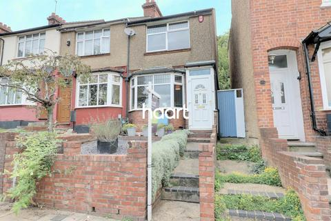 2 bedroom end of terrace house for sale - Round Green