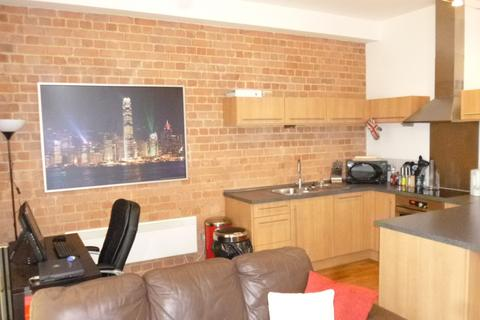 2 bedroom apartment to rent - The Lace Mill, Beeston, NG9 2NN