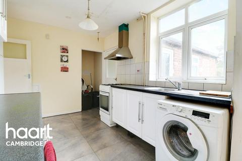 3 bedroom semi-detached house for sale - St Vincents Close, Girton, Cambridge