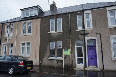 2 bedroom terraced house for sale - 2 Beechwood Place, Milton of Balgonie, Glenrothes, Fife