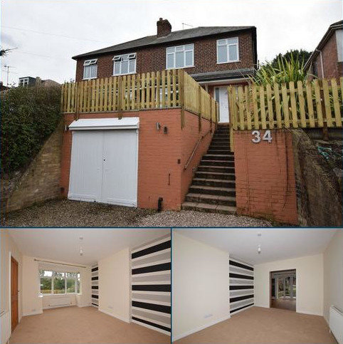 3 bedroom semi-detached house to rent - Nottingham Road, Nuthall, NOTTINGHAM