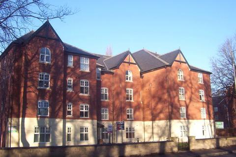 2 bedroom flat to rent - Alexandra Apartments, Alexandra Road South, Manchester